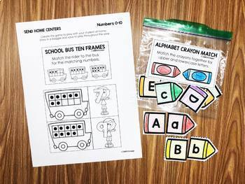 Send Home Centers BUNDLE | Distance Learning | At Home Learning