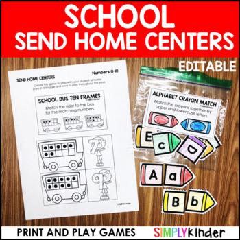 School Send Home Centers