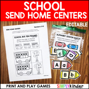 School Send Home Centers