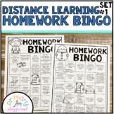 Distance Learning Homework Bingo Set#1