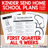 Send Home School Plans First Quarter Kindergarten