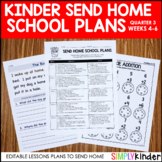 Send Home Sub Plans - Kinder Set 2 - Editable