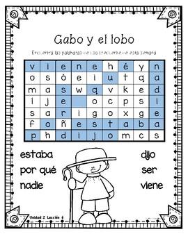 Senderos 1st Grade Unit 2 Sopa de letras, Word Search