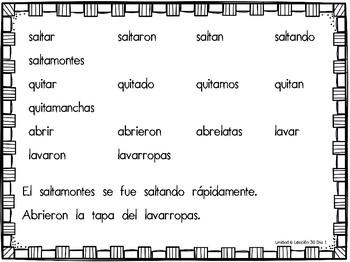 Senderos 1st Grade Unit 6 Decodable Words