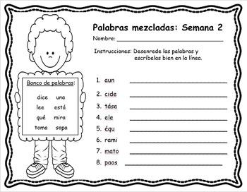 Senderos: Primer Grado: Unidad 1: Lección 2: Práctica del vocabulario