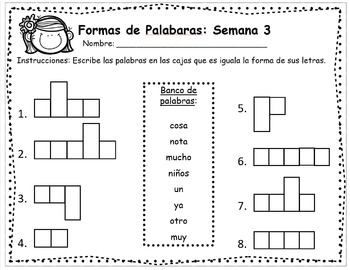 Senderos: Primer Grado: Unidad 1: Lección 3: Práctica del vocabulario