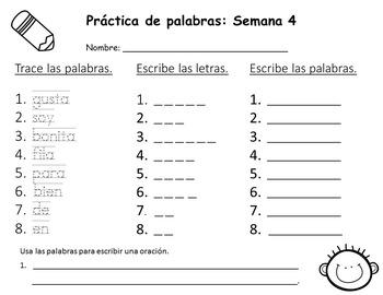 Senderos: Primer Grado: Unidad 1: Lección 4: Práctica del vocabulario