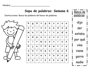 Senderos: Primer Grado: Unidad 2: Lección 1: Práctica del vocabulario