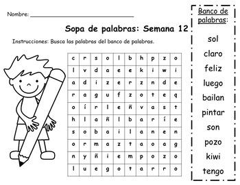 Senderos: Primer Grado: Unidad 3: Lección 2: Práctica del vocabulario