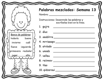 Senderos: Primer Grado: Unidad 3: Lección 3: Práctica del vocabulario