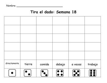 Senderos: Primer Grado: Unidad 4: Lección 3: Práctica del vocabulario