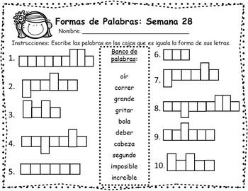 Senderos: Primer Grado: Unidad 6: Práctica del vocabulario