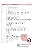 Senior Japanese Mandatory Kanji List DDJ