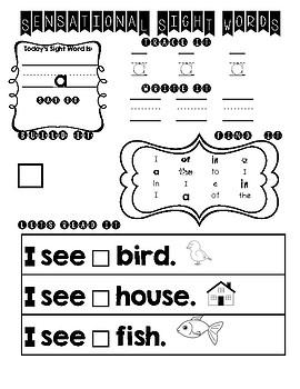 Sight Word Practice 1-25