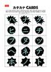 Sensei-tional Classrooms Printable Katakana Card Sets