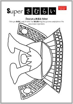 Sensei-tional Feudal Japan: Samurai Kabuto Helmet Mindful Colouring/Coloring