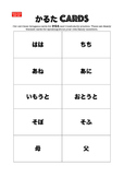 Sensei-tional Japanese Karuta Vocabulary Mini Flashcards: Family Members