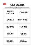 Sensei-tional Japanese Karuta Vocabulary Mini Flashcards: Greetings