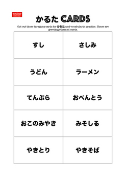 Sensei-tional Japanese Karuta Vocabulary Mini Flashcards: Japanese Food