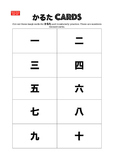 Sensei-tional Japanese Karuta Vocabulary Mini Flashcards: Numbers.