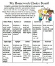 Sensory Friendly Sight Word Homework Choice Board (Autism / Special Education)