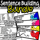 Sentence Building Center Easy Set Up