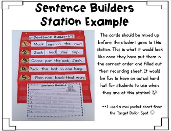 Sentence Builders {1st Grade Reading Street Unit 2}