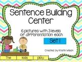 Sentence Building Center