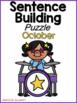 Sentence Building Puzzle Growing Bundle