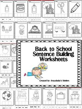 Sentence Building Worksheets (school themed)