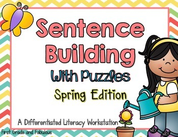 Sentence Building with Puzzles--Spring Edition