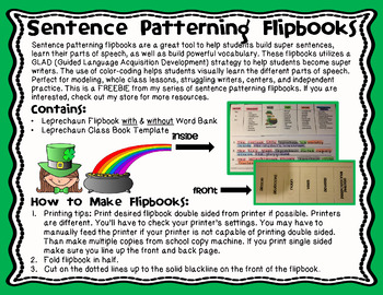 Sentence Patterning Flipbooks St. Patrick's Day FREEBIE!!!