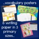 Sentence Picture Match Reading Centers for 20 themes Bundle 2