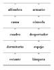 Sentence Races (Realidades 1 - 6A-6B)