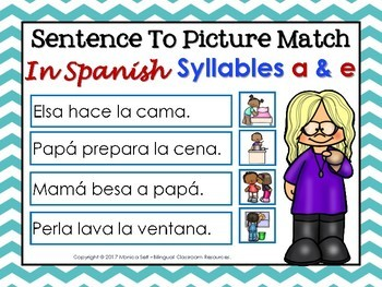 """Sentence To Picture Match In Spanish with syllables """"A & E"""""""
