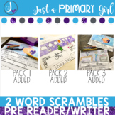 Early Writer Sentence Practice BUNDLE