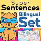 Sentence Writing Differentiated Bilingual Bundle