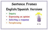 Sentence Frames Anchor Charts (English and Spanish)