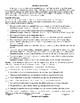 Sentences, Fragments, Run-ons and KEY