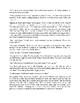 Sentiment - A Science Fiction Short Story