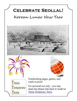 Seollal (Korean New Year) Printable Pack