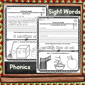 Sept. Morning Work, First Grade~Language, Sight Word Practice~NO PREP JUST PRINT