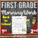 1st Grade Morning Work | September | Language Arts | Writi