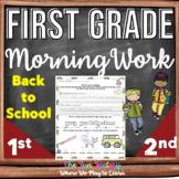1st Grade Morning Work | September | Language Arts | Writing | Sight Words | ELA