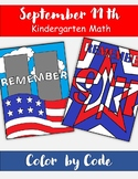 September 11th Color By Code Kindergarten Addition Math Facts