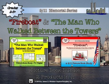 September 11th Picture Book Study Bundle