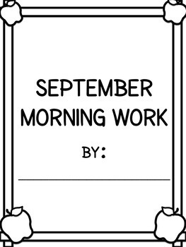 September 2017 Daily Morning Work - First Grade