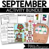 September Activities Bundle