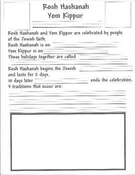 September Activity Rosh Hashana & Yom Kippur Lesson Plan & Activity