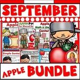 September Apple Themed Bundle (Printables, Centers, Poems,